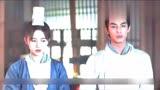 《幻聽》鞠婧祎漂亮書生 插曲-張曼娜演唱