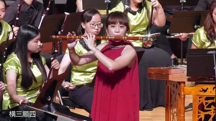 任重曲《年年》,陳佳惠笛子演奏
