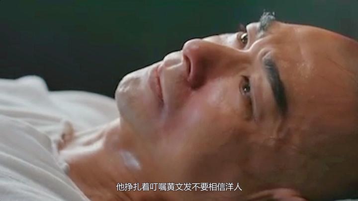 《大俠霍元甲》王氏京城尋夫,霍元甲被注射鴉片,呂四鷹肆意妄為