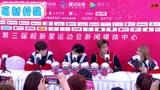 【R1SE 超新星全运会】泰式中文后续 赛后采访 最后 nene:谢谢 6677:没有关系??!哈哈哈哈哈哈哈哈
