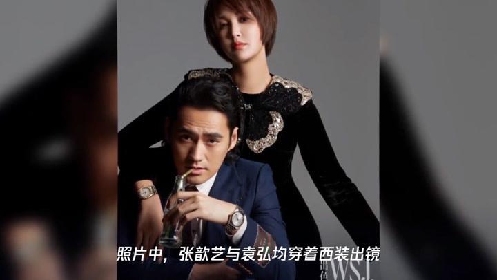 袁弘张歆艺浪漫七夕大片,红心夫妇合体发糖,画面超级甜