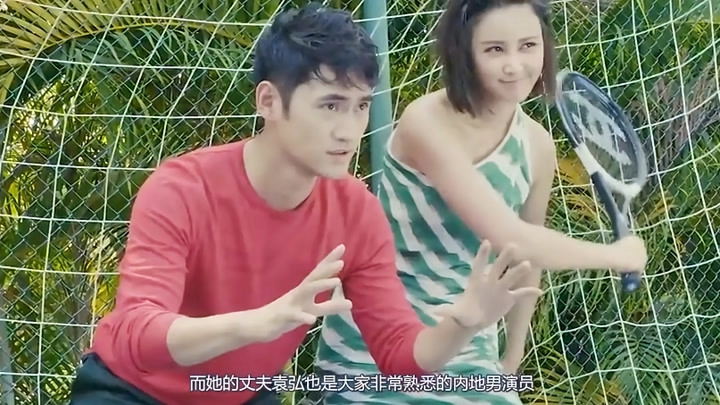 张歆艺其实是二婚,原来她的前夫这么帅,难怪袁弘不愿意秀恩爱