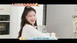 【忘不了餐廳】:金靖:每個女人要的是柔弱 不要肉肉