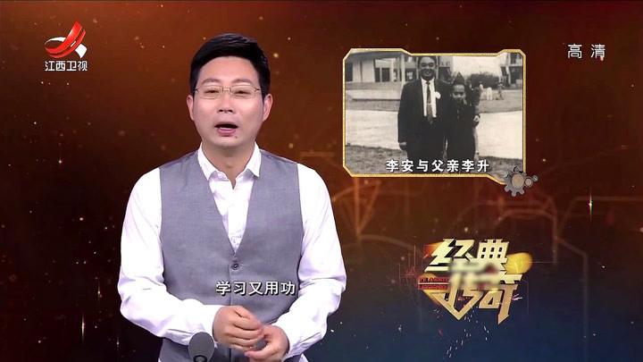 李安2:上世紀的臺灣,導演竟是不入流的職業,李安因此被阻攔