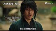 韩国动作片《剑客》中字预告,刀刀见血!