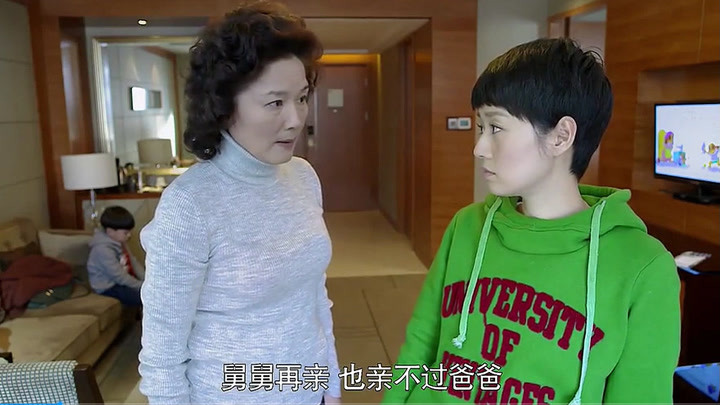 小爸爸:文章想見兒子最后一面,卻只能遠遠看著,太可憐了