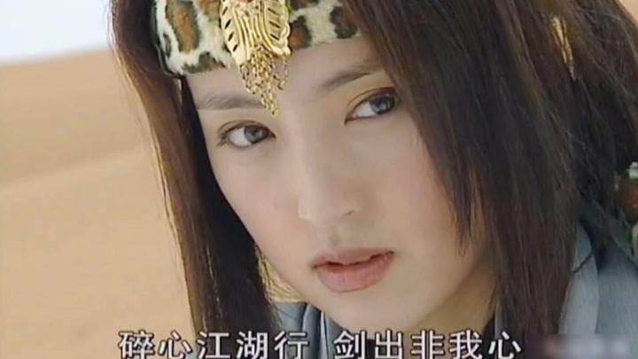 雪花女神龍1 喬振宇 董璇 碎心江湖行 劍出非我心  配上片頭曲 滿滿的回憶。