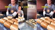 超级便宜又好吃的手撕面包,四种口味,松软奶香,必须推荐!#打卡长沙美食 @抖音美食 @抖音小助手