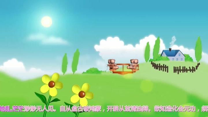 夺宝幸运星2主题歌_夺宝幸运星第3季-动漫-全集高清正版视频-爱奇艺