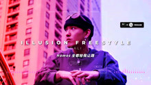 GALI三年前曾Diss《新说唱》!句句扎心《illusion freestyle》